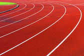 Curve of running tracks — Stock Photo