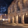 Roman Arena in Verona, Italy — Stock Photo