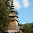 Old wooden orthodox church in Kotan near Jaslo — Stock Photo