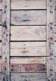 Grunge wood plank background — Stock Photo