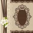 Vintage background with lace ornaments and flowers — Grafika wektorowa