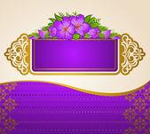 Ročník pozadí s krajkové ozdoby a květiny — Stock vektor