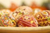 Traditional Ukrainian Easter egg — Stock Photo