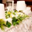Stockfoto: Wedding decoration