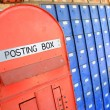 Stock Photo: Posting box