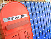 Posting box — Stock Photo