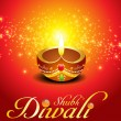 fundo abstrato diwali — Vetorial Stock