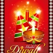 Stock Vector: Abstract diwali background with sparkle