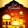 Eid Mubarakh Background — Stock Vector