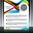 Vector coloful flyer with wave — Vector de stock #33785083