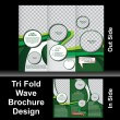 Stock Vector: Tri Fold Wave Brochure