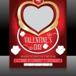 Abstract Valentine Day Flyer — Stock Vector