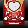 Stock Vector: Vector Valentine Day Flyer Design