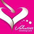 Valentine Card Design — Stock Vector