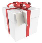 Gift Box. — Stock Photo