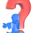 Question Mark. — Stock Photo