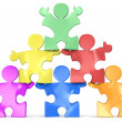 Multicultural Human Pyramid. — Stock Photo
