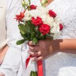 Wedding bouquet — Foto Stock #29471735