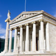 Stock Photo: Ancient Greek Rhythm building