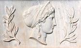Ancient greek sculpture  — Stock Photo