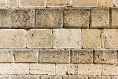 Background texture from stone blocks — Foto de Stock