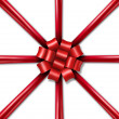 Star Burst Holiday Ribbon - Stock Photo