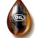 Petroleum Industry — Stock Photo #25100109