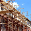 Stock Photo: Residential Construction
