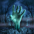 Stock Photo: Zombie Hand Rising