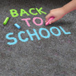 Back To School Sidewalk Chalk — Stock Photo