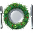 Holiday Food — Stock Photo