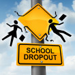 School Dropout — Stock Photo
