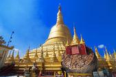Shwemadaw Pagoda — Stock Photo