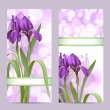 Set of spring banners with Purple Iris Flowers — Stock Vector