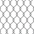 Seamless Chain Fence. — Stock Vector