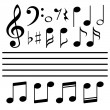 Vector icons set music note — Stok Vektör