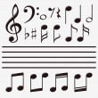 Vector icons set music note — Stock Vector