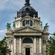 Szechenyi Baths, Budapest — Stock Photo #14061811