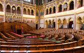 Kammare av kongressen, ungerska parlamentet — Stockfoto
