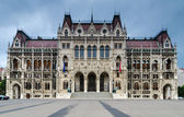 House of Parliament, Budapest — Stock Photo