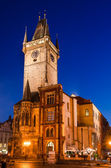 Stare Mesto Old Town Hall, Prague — Stock Photo