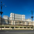 Stock Photo: Parliament of Romanibuilding, Bucharest