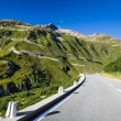 Furkapass road in Swiss Alps, Switzerland - Stock Photo