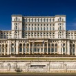 Stock Photo: Parliament of Romanibuilding facade, Bucharest