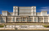 Parliament of Romania building facade, Bucharest — Stock Photo