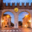 Portoni della Bra in Verona, Ialy - Stock Photo