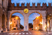 Portoni della Bra in Verona, Ialy — Stock Photo