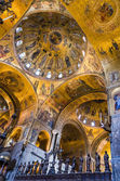 Dome of Basilica di San Marco, Venice — Stock Photo