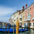 Stock Photo: Gondolas in Venice, Italy