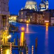 Grand Canal of Venice by night - Stock Photo